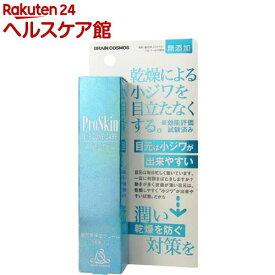 ブレーンコスモス プロスキン+アイゾーンケア(30g)【ブレーンコスモス】