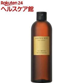 アロマキフィ オーガニックシャンプー モイストアンドシャイン(480ml)【アロマキフィ】