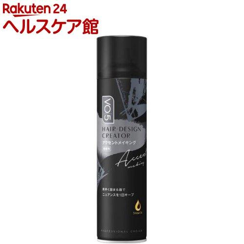 VO5 ヘアデザインクリエイター アクセントメイキング 無香料(160g)【VO5(ヴイオーファイブ)】
