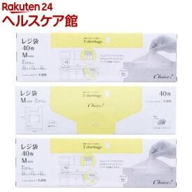 レジ袋 チョイス シャカシャカタイプ HD-M 半透明 43*22cm(40枚入*3コセット)