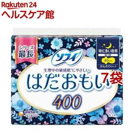 ソフィ はだおもい 特に多い日夜用 400 羽つき 40cm unicharm Sofy(8枚入*7袋セット)【ソフィ】