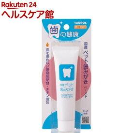 国産 ペット歯みがき(38g)