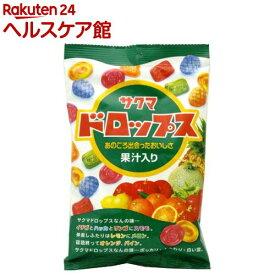 サクマ製菓 袋入りドロップス(110g)