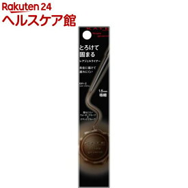 ケイト レアフィットジェルペンシル BR-2 ビターブラウン(0.08g)【KATE(ケイト)】