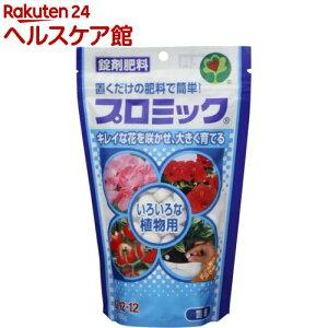 プロミック いろいろな植物用(350g)【プロミック】