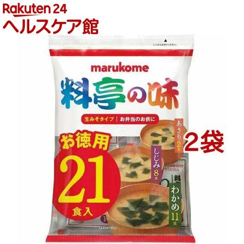 生みそ汁 料亭の味(21食入*2コセット)【料亭の味】
