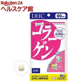 DHC コラーゲン 60日(360粒)【spts15】【DHC サプリメント】