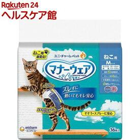 マナーウェア ねこ用 猫用おむつ Mサイズ(36枚入)【マナーウェア】