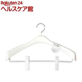リビド ジャケットクリップ42 パールホワイト クリップ付き(1本)【リビド(Livido)】