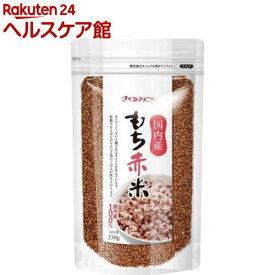 ベストアメニティ 国内産 もち赤米(230g)【ベストアメニティ】