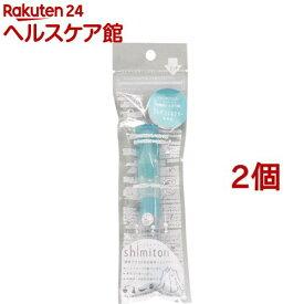 シミトリ 01 フレグランスフリー(無香料)(7ml*2個セット)