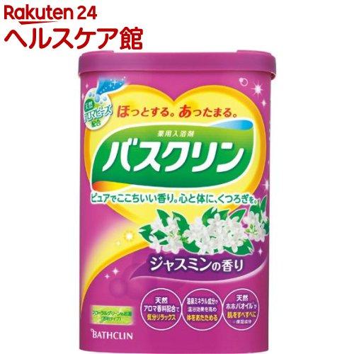 バスクリン ジャスミンの香り(600g)【バスクリン】