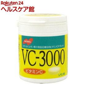 ノーベル製菓 VC-3000 タブレット ボトルタイプ(150g)【more30】[おやつ]