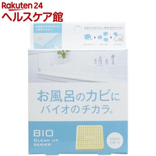 お風呂のカビにバイオのチカラ(1コ入)【バイオ(BIO)】