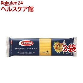 バリラ スパゲッティ No.4 1.6mm(450g*3袋セット)【バリラ(Barilla)】[パスタ]