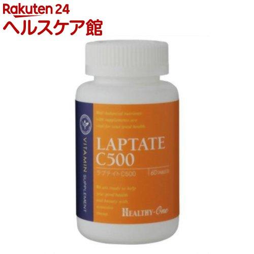 ヘルシーワン ラプテイトC500(60粒)【ヘルシーワン 基礎栄養素】【送料無料】