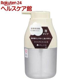 プリスベイスディスペンサー泡タイプ ホワイト(1個)