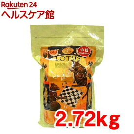 ロータス シニア チキンレシピ 小粒(2.72kg)【ロータス】