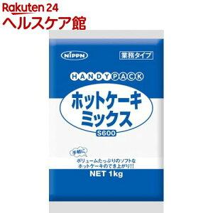 日本製粉 業務用 ホットケーキミックス S600(1kg)【more30】