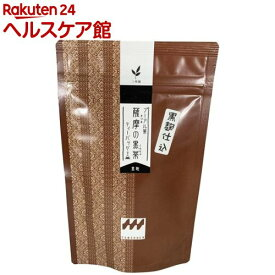 薩摩の黒茶 黒麹(3g*6包入)