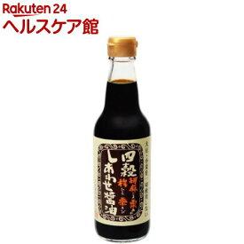 四穀しあわせ醤油(360mL)【ちば醤油】