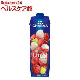 チャバ 100%ミックスジュース ライチ(1L)【spts1】
