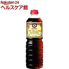 キッコーマン ハラールしょうゆ(1L)