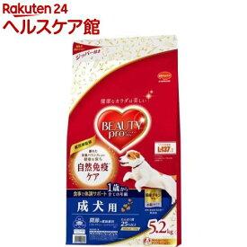 ビューティープロ ドッグ 成犬用 1歳から(5.2kg)【ビューティープロ】