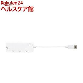 Digio2 USB3.0 4ポートハブ ホワイト UH-3164W(1個)【Digio2】