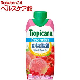 トロピカーナ エッセンシャルズ 食物繊維(330ml*12本入)【spts1】【トロピカーナ】