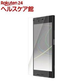 エレコム Xperia(TM) XZ1用フィルム 衝撃吸収 反射防止 PM-XZ1FLFP(1コ)【エレコム(ELECOM)】