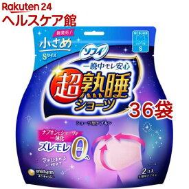ソフィ 超熟睡 ショーツ 特に多い夜用 S 生理用ナプキン(2個入*36袋セット)【ソフィ】