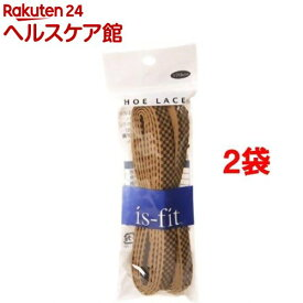 イズフィット シューレース AP-11 プリントチェック 茶/薄茶 120cm(1足組*2コセット)【イズフィット】