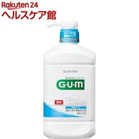 ガム(G・U・M) デンタルリンス 爽快タイプ(960ml)【ガム(G・U・M)】[マウスウォッシュ]
