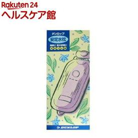 ダンロップ 安定水枕デラックス レッド 適量約1.8L(1コ入)【spts13】