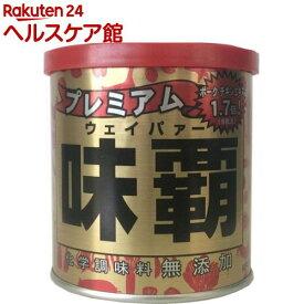 プレミアム味覇(ウェイパァー)(250g)