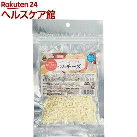 フリーズドライ つぶチーズ(35g)【more30】【マルジョー&ウエフク】