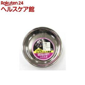 ステンレス食器 皿型13cm(1コ入)【more30】
