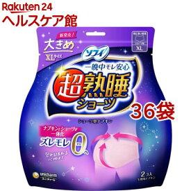 ソフィ 超熟睡 ショーツ 特に多い夜用 XL 生理用ナプキン(2個入*36袋セット)【ソフィ】
