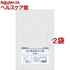 オルディ HD室内用ポリ袋 半透明(100枚入*2コセット)【オルディ】