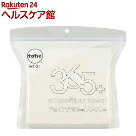 トーン 365+ マイクロファイバータオル フェイス アイボリー MT-21(1枚)【トーン(tone)】