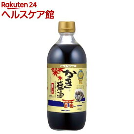 アサムラサキ かき醤油(600ml)