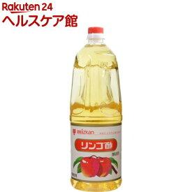 ミツカン リンゴ酢 業務用(1.8L)