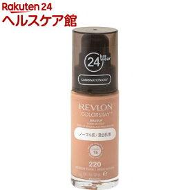 レブロン カラーステイ メイクアップ 220 ナチュラルベージュ(1コ入)【レブロン(REVLON)】