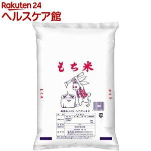 もち精米 (国内産)(2kg)