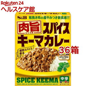 肉旨 スパイスキーマカレー 中辛(150g*36箱セット)
