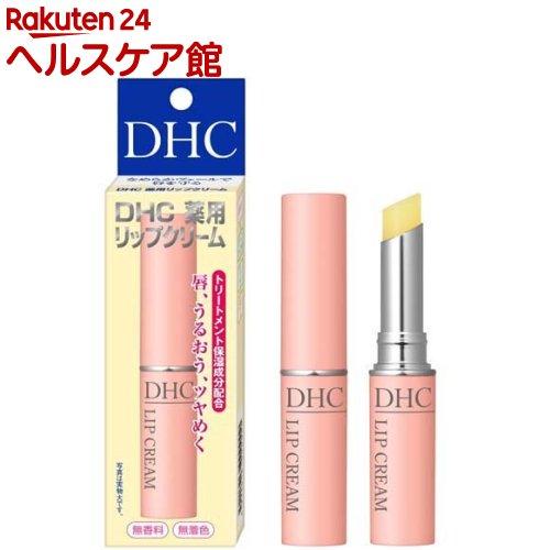 DHC 薬用リップクリーム(1.5g)【6_k】【rank】【DHC】