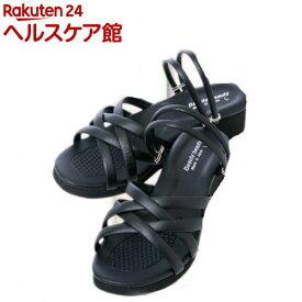 昭光プラスチック製品 O脚対策 美脚クロスバンドサンダル Mサイズ 8099921(1足)