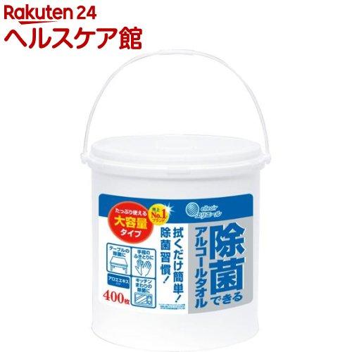 エリエール 除菌できるアルコールタオル 大容量 本体(400枚入)【エリエール】