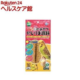 マルカン インコのおやつかじりま専科 MB-305(60g*2本入)